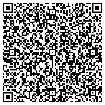 QR-код с контактной информацией организации Лён, ООО