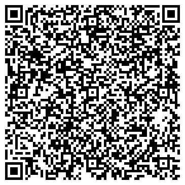 QR-код с контактной информацией организации Укртехгаз ЛХЗ, ООО