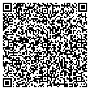 QR-код с контактной информацией организации Боев Л.Д., СПД