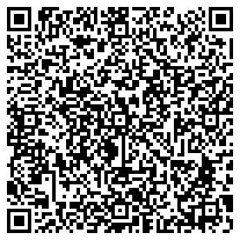QR-код с контактной информацией организации Центротек, ЧП