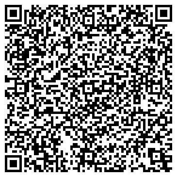 QR-код с контактной информацией организации Укргальванохим, OOO