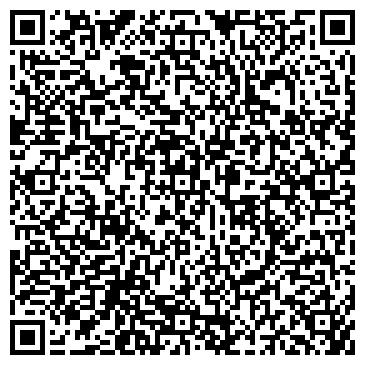 QR-код с контактной информацией организации ГЕА Вестфалия Сепаратор Груп, ДП