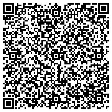 QR-код с контактной информацией организации ТАРАСОВСКИЙ МАСЛОЗАВОД, МП