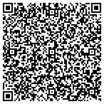 QR-код с контактной информацией организации Созвездие, частное ПТП