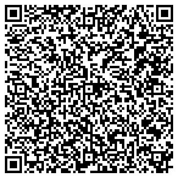 QR-код с контактной информацией организации Ком - Инвест, ООО