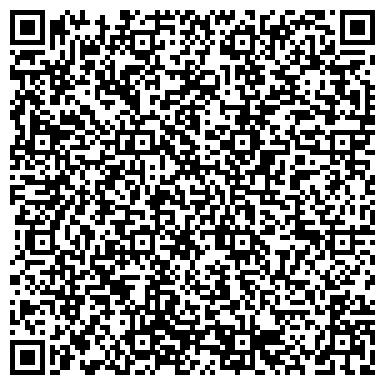 QR-код с контактной информацией организации Хим-тайм, ООО