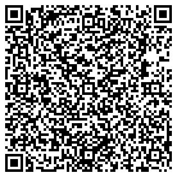 QR-код с контактной информацией организации ТАРАСОВСКОЕ СУ №1