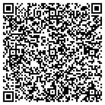 QR-код с контактной информацией организации Вира МТ, ООО
