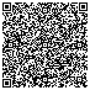 QR-код с контактной информацией организации Skyline Global,ЧП