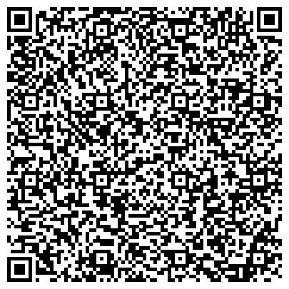 QR-код с контактной информацией организации Магазин профессиональной косметики My Pleasure, ЧП