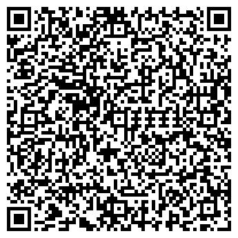QR-код с контактной информацией организации Мдис, ООО