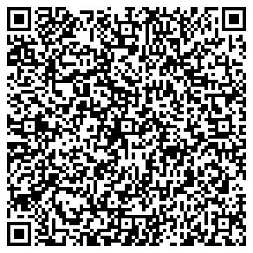 QR-код с контактной информацией организации Вилтек, ООО