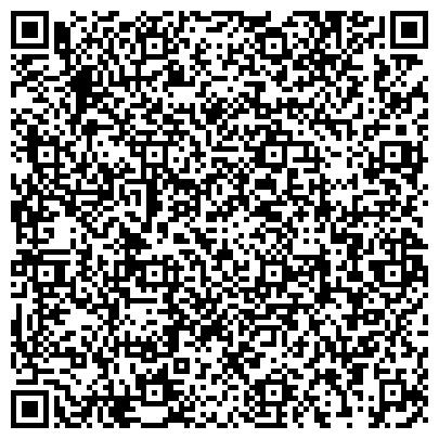 QR-код с контактной информацией организации Г.А.Л.С. Фудз Украина, ООО