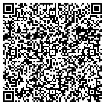 QR-код с контактной информацией организации Фитона, ООО