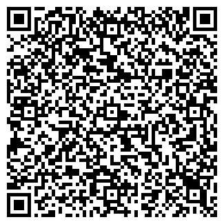 QR-код с контактной информацией организации Диф Барс, ООО