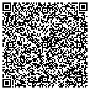 QR-код с контактной информацией организации Дубовский, ЧП