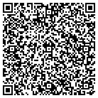 """QR-код с контактной информацией организации ООО """"Волтако"""""""