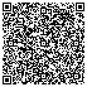 QR-код с контактной информацией организации Kazer (Казер), ТОО