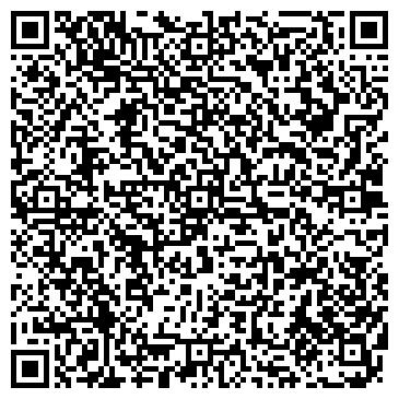 QR-код с контактной информацией организации Интернет магазин auto.up.kz, ТОО