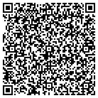 QR-код с контактной информацией организации АГРОСТРОЙСЕРВИС