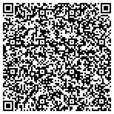 QR-код с контактной информацией организации Tanauto Kazakhstan (Танавто Казахстан), ТОО