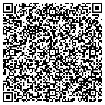 QR-код с контактной информацией организации Нурибал, ТОО