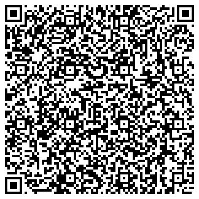 QR-код с контактной информацией организации Западно-Казахстанская машиностроительная компания, АО