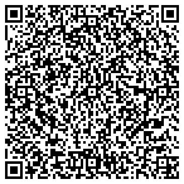 QR-код с контактной информацией организации СКС-сервис, ТОО