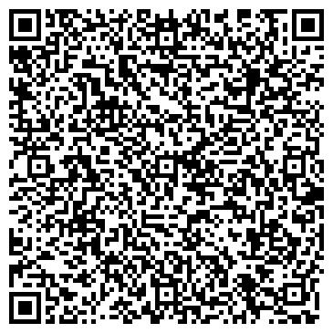 QR-код с контактной информацией организации АЗС Шеврон Сентрал Эйша Петролеум, Компания