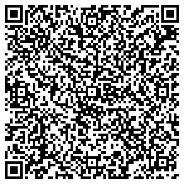 QR-код с контактной информацией организации Toros Trade (Торос Трейд), ТОО