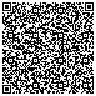 QR-код с контактной информацией организации Кулан-Ойл, ТОО