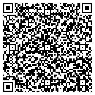 QR-код с контактной информацией организации Интернет магазин Баня KZ (КЗ), ИП