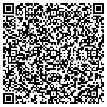 QR-код с контактной информацией организации Profair processing (Профайр процессинг), ТОО