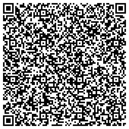 QR-код с контактной информацией организации Авто магазин Champion, (Авто магазин Чемпион), ТОО