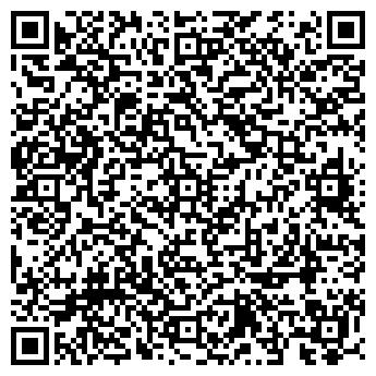 QR-код с контактной информацией организации РПМ-Казахстан, ТОО