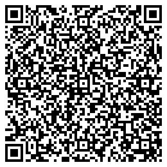 QR-код с контактной информацией организации Лотос 10, ТОО