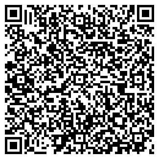 QR-код с контактной информацией организации АДЫГЕЙСКИЙ