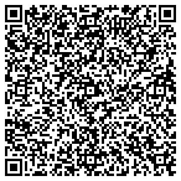 QR-код с контактной информацией организации Азия Инвест, ТОО