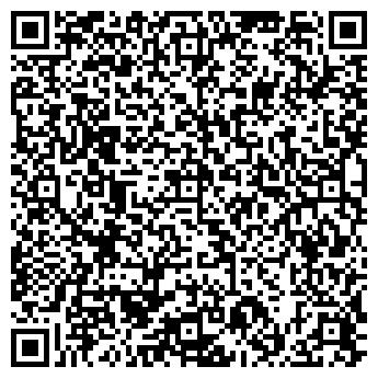 QR-код с контактной информацией организации ТН инжиниринг, ТОО