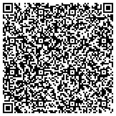QR-код с контактной информацией организации Design of color (Дизайн оф колор), ТОО
