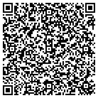 QR-код с контактной информацией организации Ваздалар, ТОО