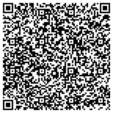 QR-код с контактной информацией организации Алиан-маркет, ТОО