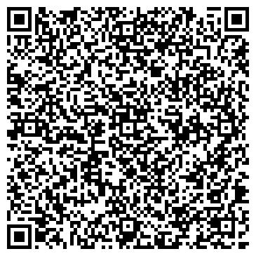 QR-код с контактной информацией организации AquachiM (Аквахим), ТОО