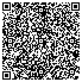 QR-код с контактной информацией организации АлматыЦентрПродукт-А, ТОО