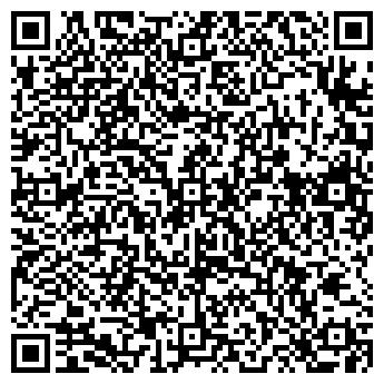 QR-код с контактной информацией организации НАЯ И К ТОО