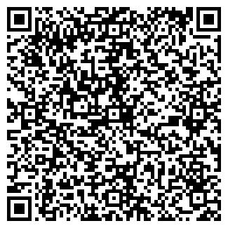 QR-код с контактной информацией организации ЗАВОД ИНЭМ
