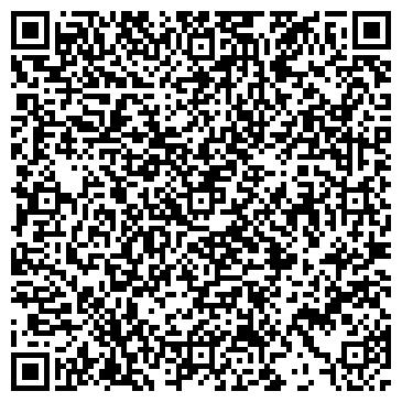 QR-код с контактной информацией организации Каменный Цветок, ТОО