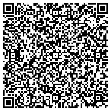 QR-код с контактной информацией организации Центр технических масел, ТОО