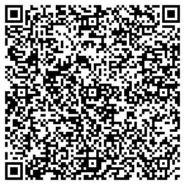 QR-код с контактной информацией организации Алга, ТОО