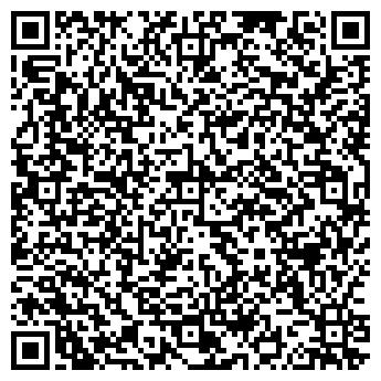 QR-код с контактной информацией организации Компании Хамир, ТОО